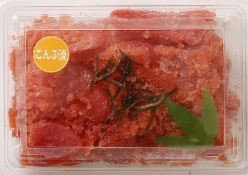 昆布風味 からし明太子(切れ子小)270g