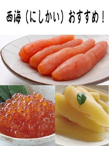 スペシャル魚卵セット