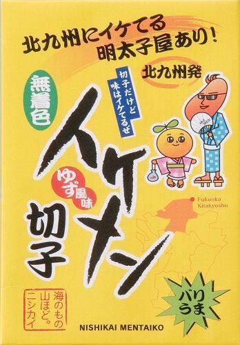 """<h3>イケメン「ゆず」 プロフィール</h3><img src=""""../../img/products/yuzuko.jpg"""" alt=""""イケメンゆず"""" class=""""f-left sp"""">● 名前:ゆずこ、妹<br>● 年齢:10歳<br>● 趣味:まりつき<br>● 好きな言葉:ピース<br><div>● 好きな食べ物:焼き海苔とかずのこ</div><div>● 嫌いな食べ物:かぼすとライム</div><div>●性格:おてんばで甘えん坊。</div><div>末っ子なのでみんなから可愛がられている。</div><div><a href=""""../../ikemen/index.html"""">イケメンシリーズはこちら>></a></div>"""