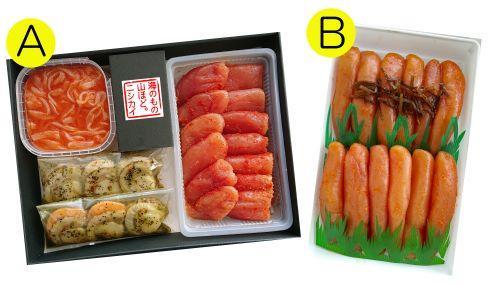 食欲の秋 西海セット AとB