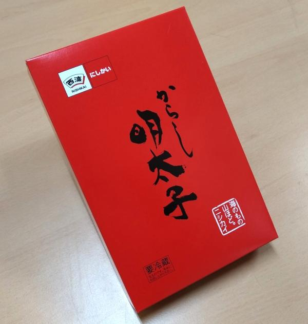 500gの箱 変更計画