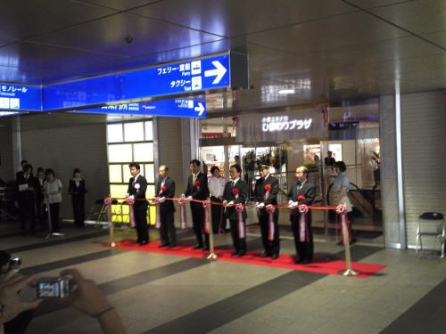 明太子の西海 倉駅ひまわりプラザ店 オープン