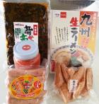 九州の味 詰め合わせセット
